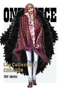 "ONEPIECELogCollection""CORAZON""[尾田栄一郎]"