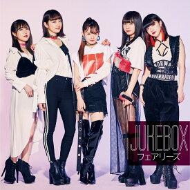 JUKEBOX (CD+Blu-ray) [ フェアリーズ ]