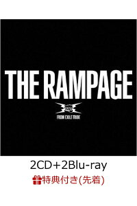 【先着特典】THERAMPAGE(2CD+2Blu-ray)(B2ポスター付き)[THERAMPAGEfromEXILETRIBE]