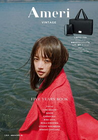 Ameri VINTAGE FIVE YEARS BOOK ([バラエティ])
