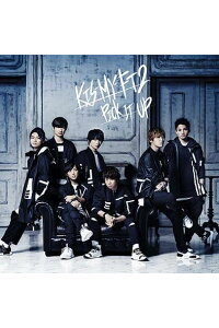 PICKITUP(初回限定盤BCD+DVD)[Kis-My-Ft2]