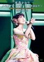 メモリアルコンサート〜歌謡紀行〜2017.9.25 [ 水森かおり ]