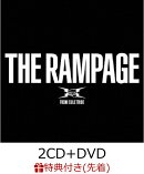 【先着特典】THE RAMPAGE (2CD+DVD) (B2ポスター付き)