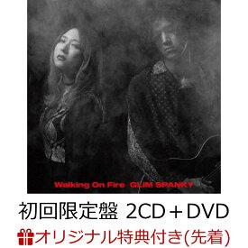 【楽天ブックス限定先着特典】Walking On Fire (初回限定盤 2CD+DVD)(アクリルキーホルダー) [ GLIM SPANKY ]