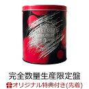 【楽天ブックス限定先着特典】LADYBUG (完全数量生産限定盤 CD+Blu-ray+特典グッズ)(ポストカード(楽天ブックス v…