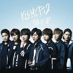 PICKITUP(通常盤)[Kis-My-Ft2]