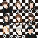 Sound of Joy/ONE
