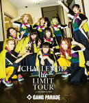 CHALLENGE the LIMIT TOUR at 日比谷野外大音楽堂(通常盤)【Blu-ray】