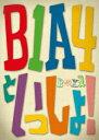 B1A4といっしょ!BOX1 #1〜#3 [ B1A4 ]
