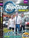DVD>Top Gear series(21) (<DVD>)