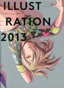 ILLUSTRATION(2013)