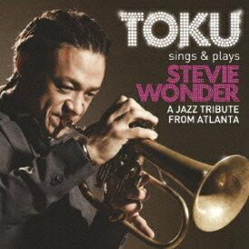 TOKU sings&plays STEVIE WONDER A JAZZ TRIBUTE FROM ATLANTA [ TOKU ]