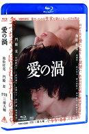 愛の渦【Blu-ray】