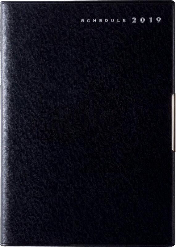 2019年度版 4月始まり No.889 フェルテ(R) 9 黒