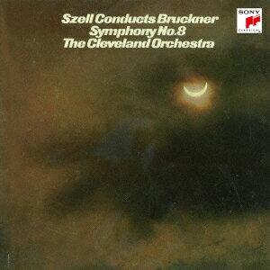 ブルックナー:交響曲第3番&第8番 [ ジョージ・セル ]