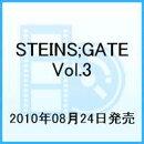 STEINS;GATE Vol.3
