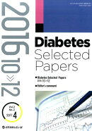 Diabetes Selected Papers(Vol.2No.2(2017)