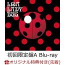 【楽天ブックス限定先着特典】LADYBUG (初回限定盤A CD+Blu-ray)(ポストカード(楽天ブックス ver.))