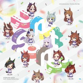 『ウマ娘 プリティーダービー』STARTING GATE Unit Song Collection [ (ゲーム・ミュージック) ]