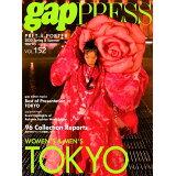 gap PRESS PRE^T-A`-PORTER(VOL.152(2020 Sp) TOKYO