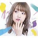 TVアニメ『可愛ければ変態でも好きになってくれますか?』OP主題歌「ダイスキ。」 (彩香盤 CD+Blu-ray)