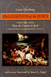 The_Legends_of_the_Jews:_From
