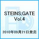STEINS;GATE Vol.4