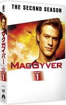 マクガイバー シーズン2 DVD-BOX PART1