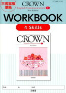 CROWN English Communication 1 WORKBOOK 4New Edit