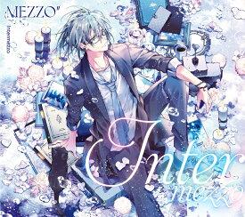 """【楽天ブックス限定先着特典+先着特典】MEZZO"""" 1st Album """"Intermezzo""""【初回限定盤A】(アクリルキーホルダー+ミニ色紙) [ MEZZO"""" ]"""