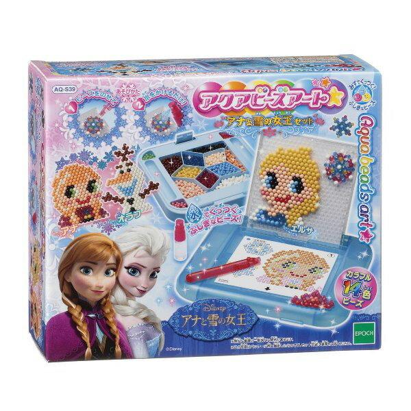 アクアビーズアート☆ AQ-S39 アナと雪の女王セット