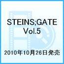 STEINS;GATE Vol.5