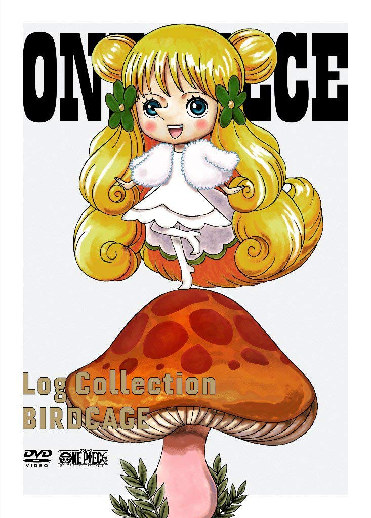 "ONE PIECE Log Collection ""BIRDCAGE"" [ 尾田栄一郎 ]"