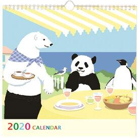 しろくまカフェ カレンダー 2020年 卓上 AM13079 手帳 (ダイアリー) [ ダイアリー ]