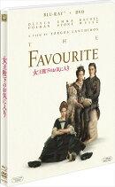 女王陛下のお気に入り ブルーレイ&DVD【Blu-ray】