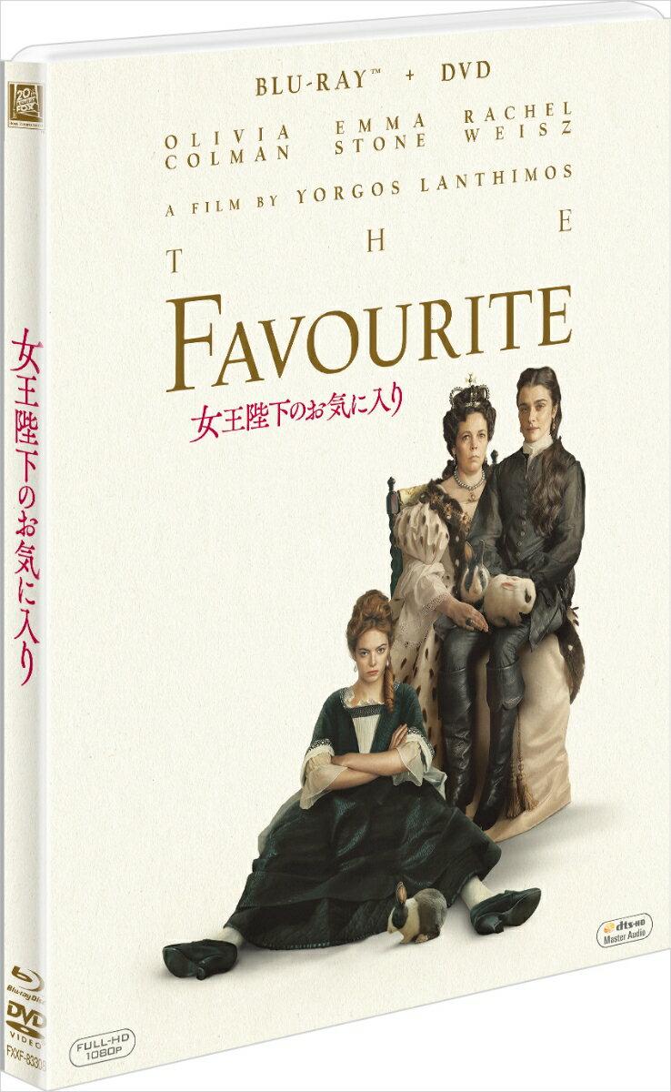 女王陛下のお気に入り ブルーレイ&DVD【Blu-ray】 [ オリヴィア・コールマン ]