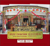 Inside_Chinatown:_Ancient_Cult