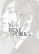 Jang Keun Suk BEST Works 2011-2017〜FAN SELECT〜 (豪華初回限定盤 CD+Blu-ray)