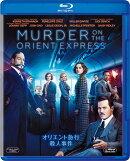 オリエント急行殺人事件【Blu-ray】