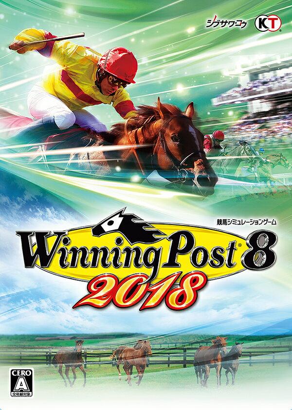 Winning Post 8 2018 Windows版