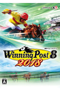 WinningPost82018Windows版