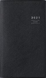2021年 4月始まり No.891 リベル(R) [ミッドナイト・ブラック] 高橋書店 手帳判 (リベル)
