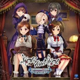 THE IDOLM@STER CINDERELLA GIRLS STARLIGHT MASTER GOLD RUSH! 11 Home Sweet Home [ (ゲーム・ミュージック) ]