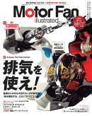 Motor Fan illustrated(Vol.151)
