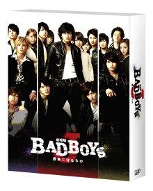 劇場版「BAD BOYS J -最後に守るものー」DVD豪華版【初回限定生産】 [ 中島健人 ]