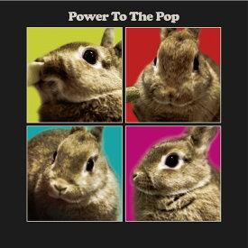 Power To The Pop [ (V.A.) ]