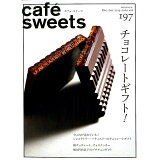 cafe´ sweets(vol.197) チョコレートギフト! (柴田書店MOOK)