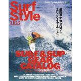 Surf Style(2020) 最新ギアカタログ&2021イヤーブック。 (エイムック)