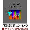 【楽天ブックス限定先着特典】more humor (初回限定盤 CD+DVD) (クリアファイル(楽天ブックスver)付き)
