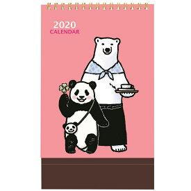 しろくまカフェ カレンダー 2020年 卓上 M09081 手帳 (ダイアリー) [ ダイアリー ]